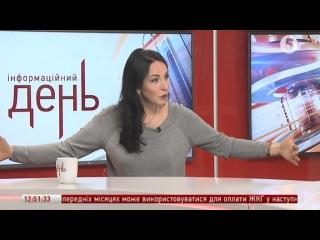"""Дослідження """"Рейтину"""" щодо здоров'я та шкідливих звичок українців // Інформацій ..."""