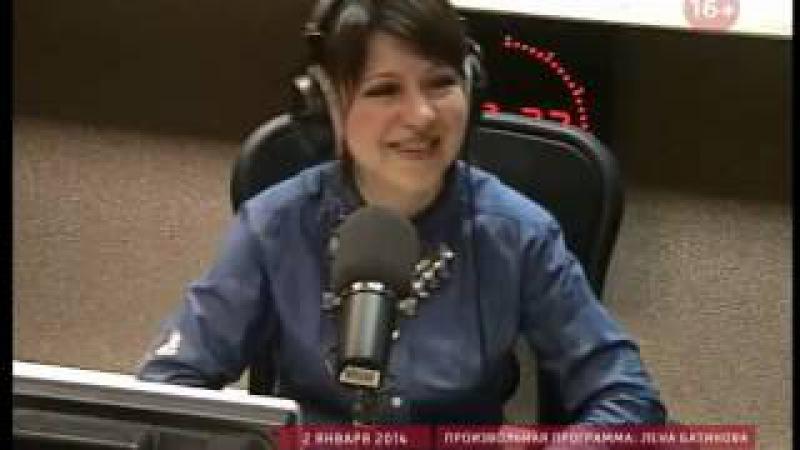 Произвольная программа Лена Батинова