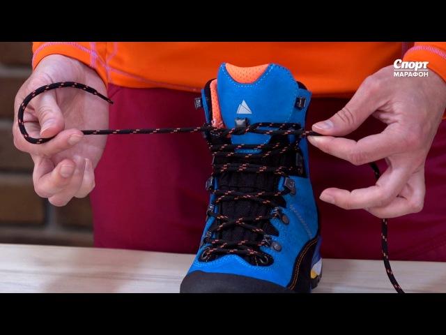 Как завязать шнурки чтобы они не развязывались