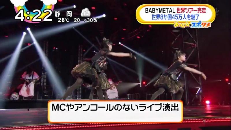 TV BABYMETAL Oha 4 Tokyo Dome 110k people 2016 09 21