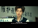 鹿晗LuHan 勋章MEDALS MV 电影《我是证人》官方主题曲