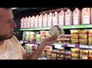Что едят богатые американцы Цены на продукты без ГМО в США