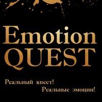 Логотип Emotion-Квест Улан-Удэ/квест в реальности/