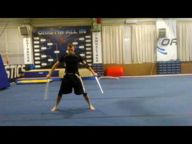 Extreme martial arts double sword katana training