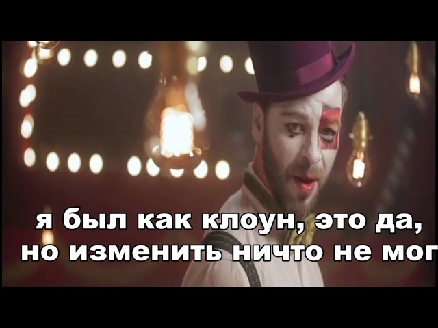 Christophe Mae - Il est ou le bonheur lyrics russe