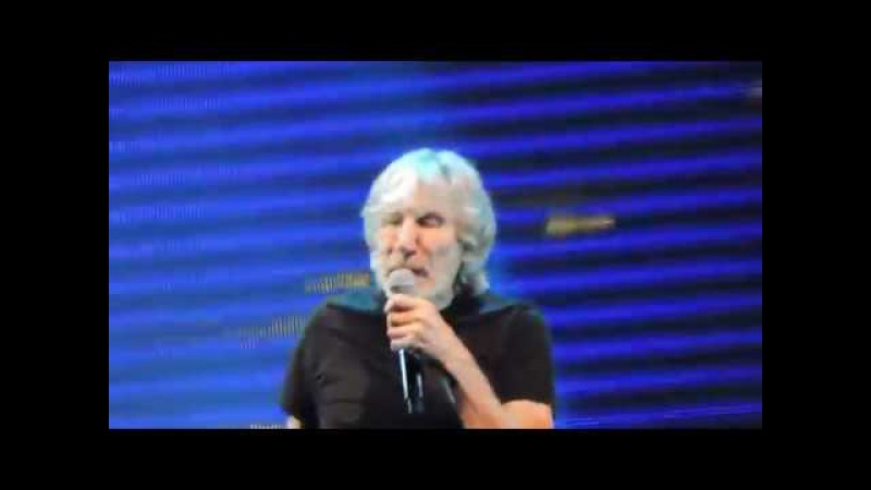 Roger Waters Staples Center Live 2017 Picture That Wish You Were Here