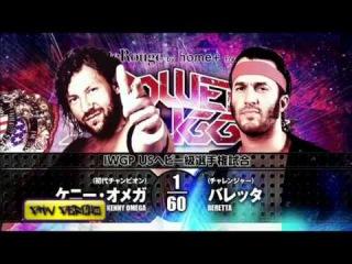 Beretta vs Kenny Omega NJPW Power Struggle 2017 Highlights HD (JERICHO IN NJPW)