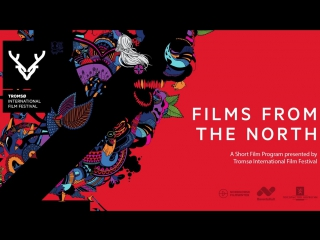 Films from the north shoot me as i am – official trailer 2017