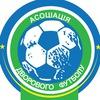 Асоціація Дворового Футболу 5x5 Волинь (АДФ 5x5)
