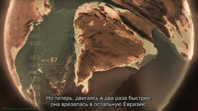BBC Становление континентов 4 Евразия Познавательный природа исследования 2013