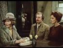 Государственная граница. Фильм 3. Восточный рубеж. 1 серия (1982)