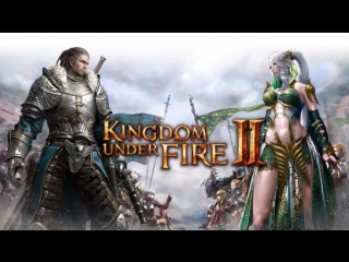 Kingdom Under Fire II ЗБТ