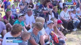 Большим народным фестивалем Горка Муравьёвская отметила День деревни