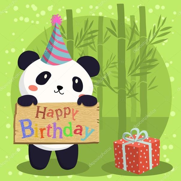 день рождения картинки с пандами сожалению, немало