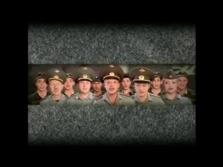 Заставка сериала Солдаты. Здравствуй, небо в облаках