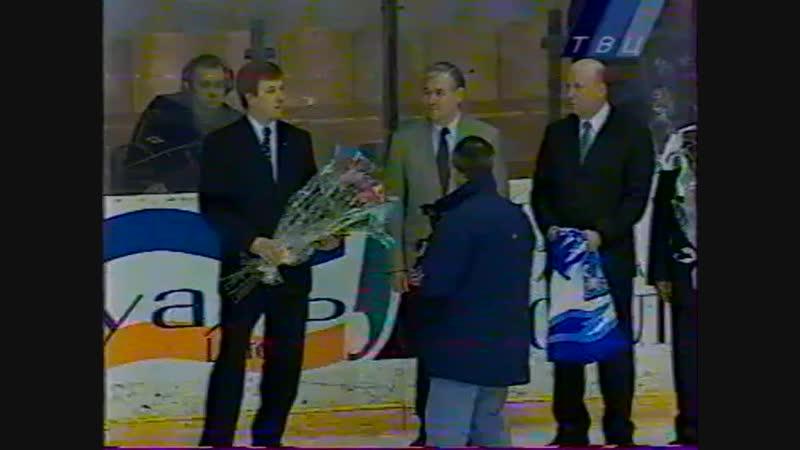 031 - 02.04.2000. Динамо - Ак Барс 2:0