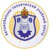 Автошкола университета БГТУ «ВОЕНМЕХ»