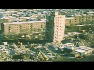 7 декабря 1988 года в 11 часов 41 минуту по местному времени в Армении произошло катастрофическое землетрясение.
