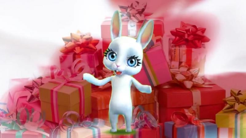 Видео поздравление с днем рождения дочери от зайки