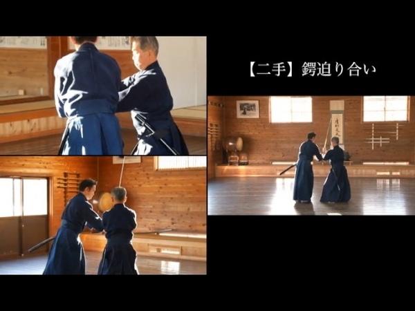 Ichien no kata Mizoguchi ha Itto ryu