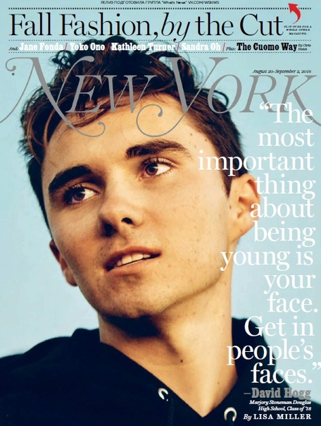 2018-08-20 New York Magazine