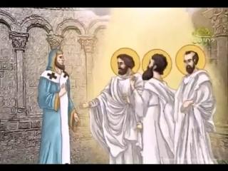 12 Февраля. Собор Вселенских учителей и святителей Василия Великого, Григория Богослова и Иоанна Златоуста
