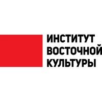 Логотип Институт Восточной Культуры - Тольятти