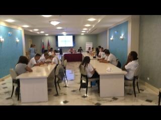 Итоговое пленарное заседание Международной конференции Пути устойчивого развития мира