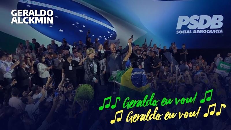 ♫ Geraldo, eu vou! ♬ A festa de democracia na Convenção Nacional do PSDB