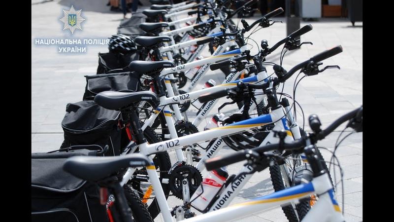 Туристична поліція Одещини отримала від європейських партнерів спеціально обладнані велосипеди