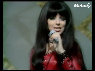Shocking blue never marry a railroad man (1970)
