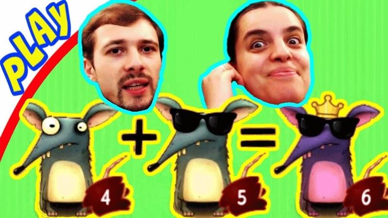 БолтушкА и ПРоХоДиМеЦ Скрещивают КРЫС ради Новых КОРОЛЕЙ! 83 Игра для Детей - Крысы для андроид