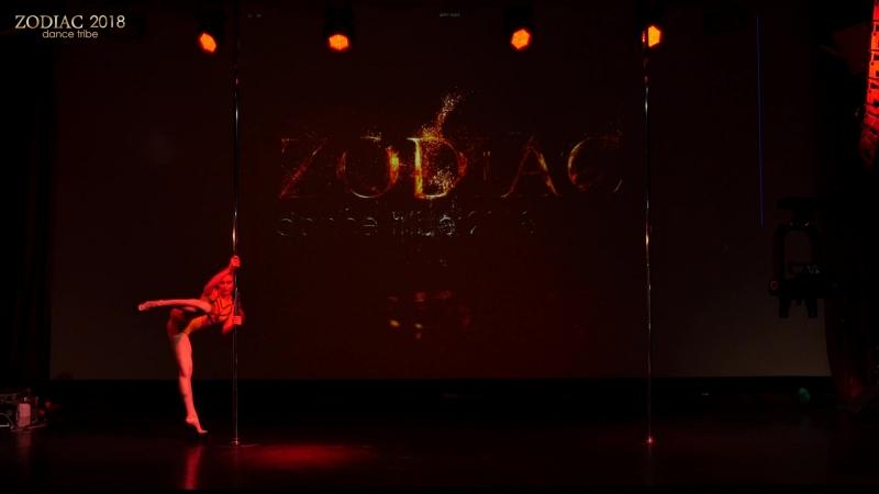ZODIAC 2018 Ksenia Ivleva Russia Volzhsky смотреть онлайн без регистрации