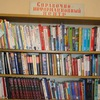 Библиотека п. Перьево