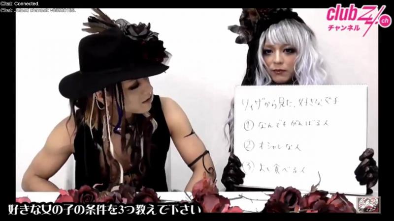 黒姫の夢遊病 Kurohime no muyuubyou :好きな女子の条件