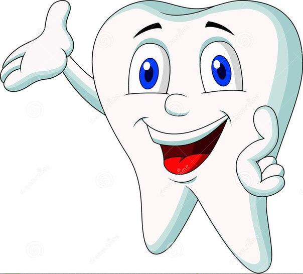 Картинка грустный зуб