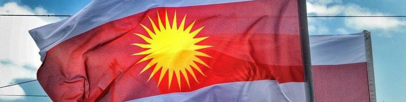 целом езидский флаг фото знаете, ведь меня