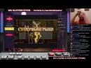 Викториус опять наваливает в казино Победа YouTube 360p