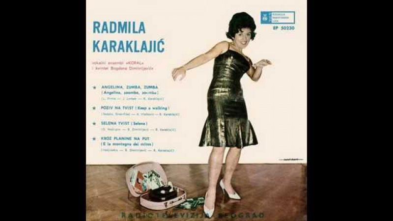 Radmila Karaklajić Selena tvist Selene 1963