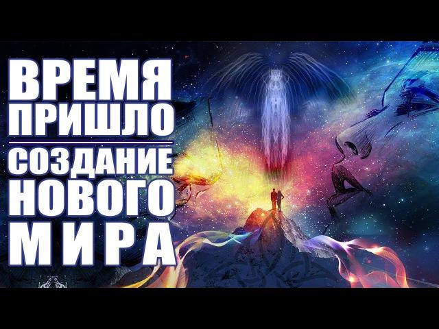 Бесконечный Источник Энергии Получите Жизнь о Которой Другие Мечтают Тайны Исцеления Себя и Мира