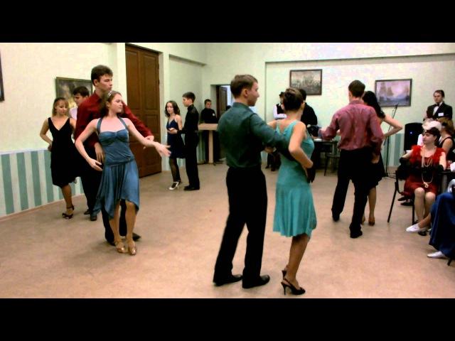 Сломанное танго. Казино 19.10.2013 г. Самара