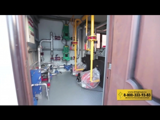 Компания по строительству, монтажу, доставке и сервисному обслуживанию теплоэнергетического оборудования и промышленных объектов