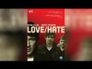 Ненависть (1995) | La haine