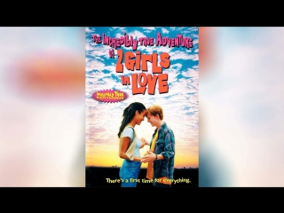Две влюбленные девушки (1995) | the incredibly true adventure of two girls in love