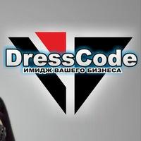 Логотип ДрессКод. Некреативный журнал