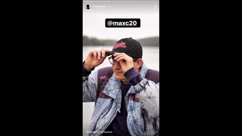 17 мая 2017 davey gravy instagramstores
