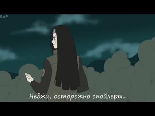 Наруто прикол))))))