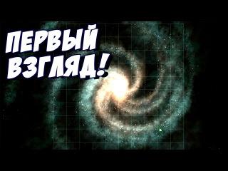 Avorion - Космический конструктор! Обзор и Первый Взгляд!