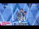 Produce 101 season2 단독 풀버전 춘 김시현 김용국 ♬a @기획사별 퍼포먼스 170414 ep 2