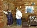 Деревня дураков - Измена